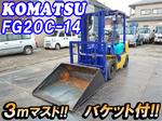 KOMATSU Forklift