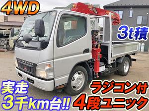 MITSUBISHI FUSO Canter Truck (With 4 Steps Of Unic Cranes) PA-FG72DB 2007 3,484km_1