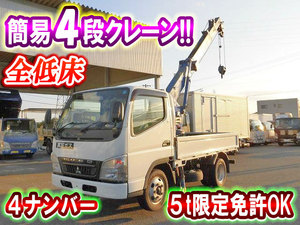 MITSUBISHI FUSO Canter Truck (With Crane) BKG-FE70BS 2010 85,000km_1