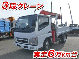 MITSUBISHI FUSO Canter Truck (With 3 Steps Of Cranes) PA-FE70DB 2007 66,000km_1