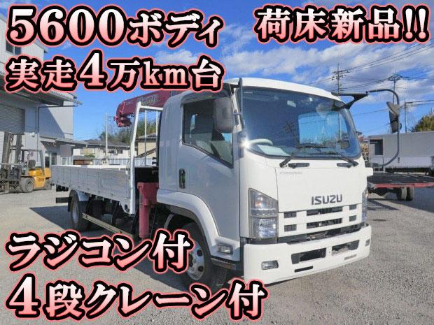 ISUZU Forward Truck (With 4 Steps Of Cranes) PKG-FRR90S2 2008 44,771km_1