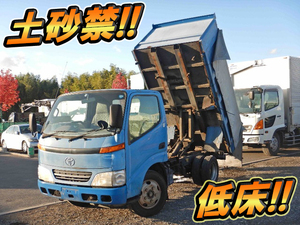 Toyoace Deep Dump_1