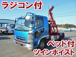 Fighter Container Carrier Truck