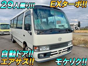 Coaster Bus_1