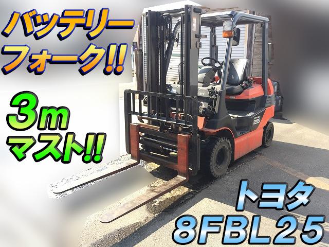 TOYOTA  Forklift 8FBL25 2017 2,951.3h_1
