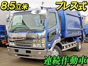 Fighter Garbage Truck_1