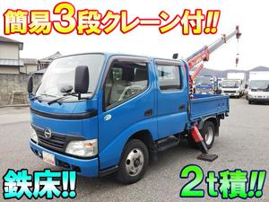 Dutro Double Cab (with crane)_1