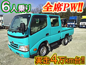Toyoace Double Cab_1
