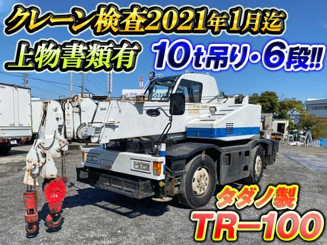 TADANO  Rafter TR100 1997 105,960km_1