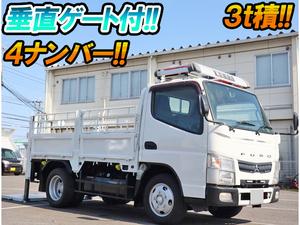 MITSUBISHI FUSO Canter Flat Body (With Power Gate) TKG-FEA50 2012 -_1