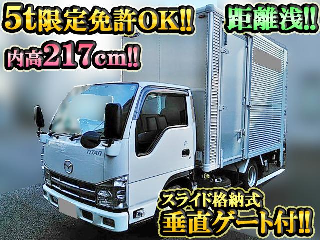MAZDA Titan Aluminum Van TKG-LJR85AN 2012 14,459km_1