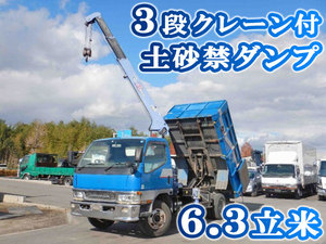 Canter Dump (With Crane)_1
