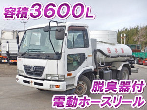 Condor Vacuum Truck_1