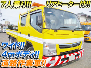 Canter Road maintenance vehicle_1