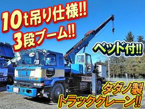 UD TRUCKS Big Thumb Truck Crane P-CW66PE (KAI) 1989 141,457km_1