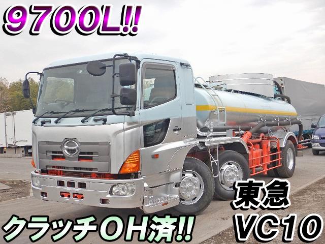 HINO Profia Vacuum Truck KS-GN2PMJA 2005 242,000km_1