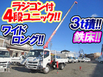 Canter Truck (With 4 Steps Of Unic Cranes)