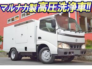 Dyna High Pressure Washer Truck_1