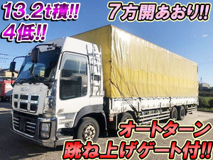 Giga Covered Truck_1