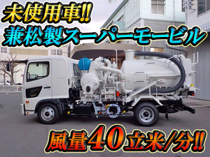 Ranger Vacuum Dumper_1