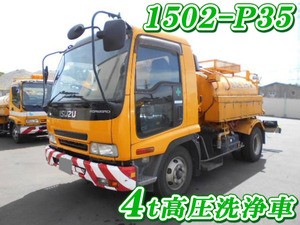Forward High Pressure Washer Truck_1