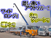 ISUZU Forward Truck (With 3 Steps Of Cranes) PKG-FSR34S2 2008 365,455km_1
