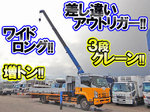 Forward Truck (With 3 Steps Of Cranes)