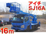Canter Cherry Picker
