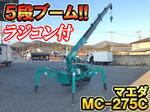Crawler Crane