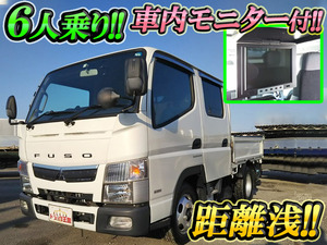 Canter Double Cab_1