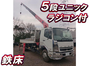 Fighter Truck (With 5 Steps Of Cranes)_1