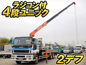 Giga Truck (With 4 Steps Of Unic Cranes)_1