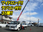 Toyoace Truck (With 3 Steps Of Unic Cranes)