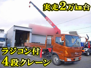 Ranger Truck (With 4 Steps Of Unic Cranes)_1