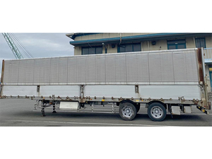 Others Gull Wing Trailer_2