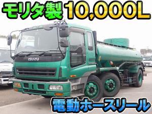 ISUZU Giga Vacuum Truck KL-CXG23M3 2003 102,718km_1