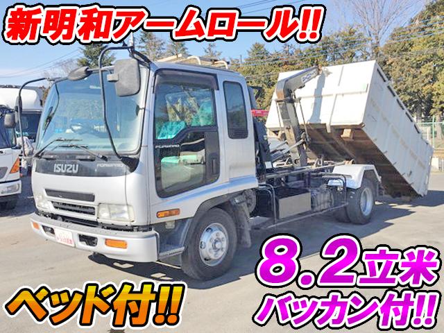 ISUZU Forward Arm Roll Truck PB-FRR35G3 2005 333,865km_1