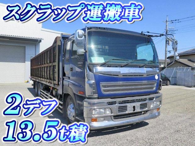 ISUZU Giga Scrap Transport Truck PJ-CYZ51V6 2006 621,097km_1