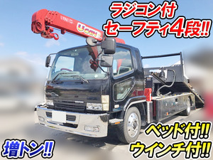Fighter Safety Loader (With 4 Steps Of Cranes)_1