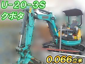 KUBOTA Excavator_1
