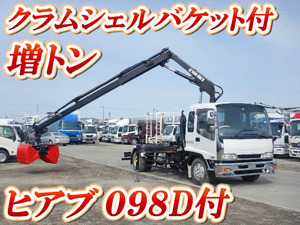 Forward Container Carrier Truck with Hiab_1