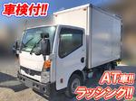 Atlas Panel Van