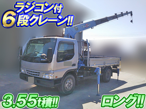 Titan Truck (With 6 Steps Of Cranes)_1