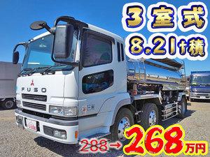 MITSUBISHI FUSO Super Great Tank Lorry PJ-FT50JX 2007 279,173km_1