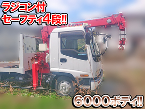 Forward Safety Loader (With 4 Steps Of Cranes)_1