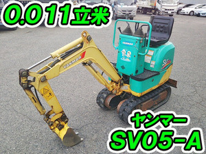 YANMAR  Mini Excavator SV05-A 2008 830h_1