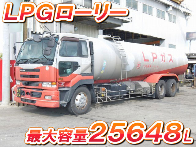 UD TRUCKS Big Thumb Tank Lorry KL-CD48L 2005 500,000km_1
