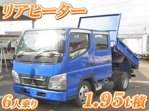 Canter Double Cab Dump_1