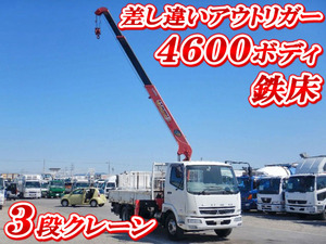 Fighter Truck (With 3 Steps Of Cranes)_1