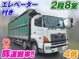Profia Cattle Transport Truck_1